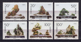 China PR 1996 Mi# 2702-2707 Miniature Landscapes (46x12) - Unused Stamps