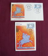Enveloppe Premier Jour :  Journée Du Timbre (1977) + 1 Carte - Día Del Sello