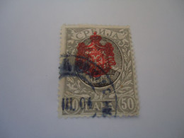 SERBIA USED   STAMPS  OVERPINT - Serbia