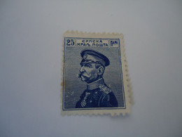 SERBIA USED   STAMPS - Serbia