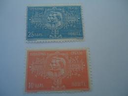 SERBIA MNH   STAMPS  KING - Serbia