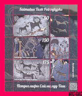 KYRGYZSTAN 2021 History Archaeology Stones Petroglyphs Saimaluu Tash S-s Mi KEP172-174 MNH - Prehistory