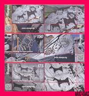 KYRGYZSTAN 2021 History Archaeology Stones Petroglyphs Saimaluu Tash 3v+3 Labels Mi KEP172-174 MNH - Prehistory