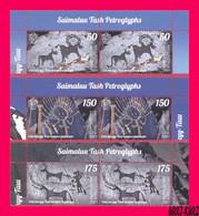 KYRGYZSTAN 2021 History Archaeology Stones Petroglyphs Saimaluu Tash 3 Pairs Mi KEP172-174 MNH - Prehistory