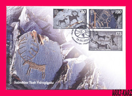KYRGYZSTAN 2021 History Archaeology Stones Petroglyphs Saimaluu Tash Mi KEP172-174 FDC - Prehistory