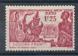 Soudan N°103* Exposition De New-York - Unused Stamps