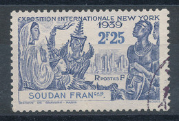 Soudan N°104(o) Exposition De New-York - Used Stamps