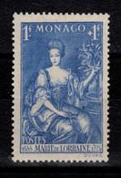 Monaco - YV 190 N* , Jaunissures Sur Deux Dents Au Verso , Cote 35,50 Euros - Nuevos