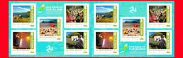 Nuovo - MNH - ISOLA DI MAN - 2018 - Turismo - Year Of Our Island - Biosfera - Blocco - Isla De Man
