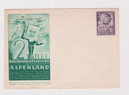 AUSTRIA 1947 Postal Stationery Unused - 1945-60 Brieven
