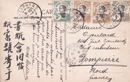 Cpa Haiphong Pagode Chinoise Rue De La Marine Avec Belle Oblitération De 4 Timbres Indochine Vietnam - Briefe U. Dokumente