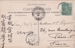 Cpa De Sept-Pagodes Oblitérée De LAM Via Phu-Lang-Thuong 1907 Pour Paris France Carte Indochine Vietnam - Briefe U. Dokumente