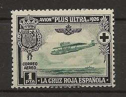 .G-SUB_2/ ESPAÑA 1926, EDIFIL 347 MNH**, PRO CRUZ ROJA ESPAÑOLA - Ungebraucht