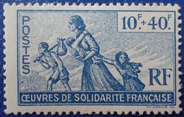 R2269/208 - 1943 - COLONIES FR. - OEUVRES DE SOLIDARITE FRANCAISE - N°66 NEUF* - 1944 Entraide Française