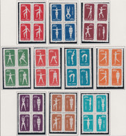 """CHINA 1952, """"Radio Gymnastic"""", (S.4), Serie 4-blocks, No Gum As Issued, 2nd. Print, Unmounted Mint - Collections, Lots & Series"""