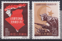 """CHINA 1962, """"Support For Algeria"""" (S.52), Serie Unmounted Mint, Superb - Collections, Lots & Series"""