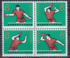 """CHINA 1965, """"World Champion Ship Table Tennis"""" (C.112), Block Of 4 Unmounted Mint, Superb - Collections, Lots & Series"""