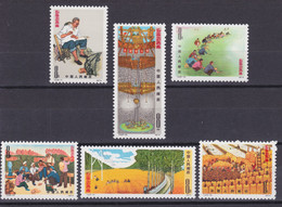 """CHINA 1974, """"Paintings From Huxian Country"""", (T.3), Serie Mint Neverhinged - Collections, Lots & Series"""