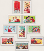 """CHINA 1975, """"3rd. National Sport Meet"""" J.6, Serie Unmounted Mint, Superb - Collections, Lots & Series"""