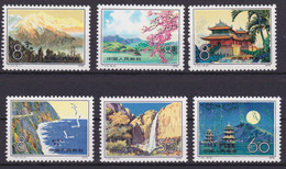 """CHINA 1979, """"Landscapes Of Taiwan"""", Serie T.42, Unmounted Mint, Superb - Collections, Lots & Series"""