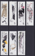 """CHINA 1980, 7 Stamps Out Of Serie """"Paintings From Qi Baishi"""", Unmounted Mint - Collections, Lots & Series"""
