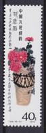 """CHINA 1980, 40 F. """"Paintings From Qi Baishi"""", Unmounted Mint - Collections, Lots & Series"""