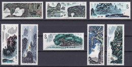 """CHINA 1980, """"Guilin Landscapes"""", Serie T.53, Unmounted Mint, Superb - Collections, Lots & Series"""