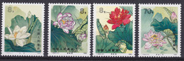 """CHINA 1980, """"Lotus"""", Serie T.54 Unmounted Mint, Superb - Collections, Lots & Series"""