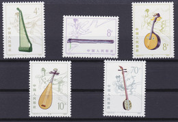 """CHINA 1983, """"Folk Instruments"""", (T.81), Serie Unmounted Mint, Superb - Collections, Lots & Series"""