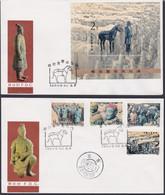 """CHINA 1983, """"Terra Cotta Figures"""", Souvenir Sheet T.88m (Block 30), FDC - Blocks & Kleinbögen"""