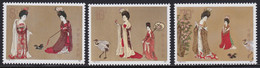 """CHINA 1984, """"Beauties Wearing Flowers"""", Serie T.89, Serie Unmounted Mint, Superb - Collections, Lots & Series"""