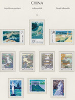CHINA 1984, 4 Series + 1 Single Stamp (T95-97, T100-101), Unmounted Mint, Superb - Collections, Lots & Series