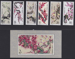 """CHINA  1985, """"MEI-Flowers"""", (T.103, T.103m) Serie + Souvenir Sheet Unmounted Mint, Superb - Collections, Lots & Series"""