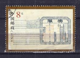 China PR 2000 Mi# 3166 China Philatelic Federation Congress -used (46x13) - Used Stamps
