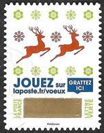 FRANCE   2018 -   YT 1649  - Timbre à Gratter   -  Oblitéré - Adhésifs (autocollants)