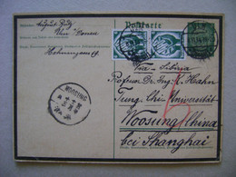 GERMANY - POSTAL TICKET SENT FROM ULM TO WOOSUNG (CHINA) IN 1934 IN THE STATE - Autres