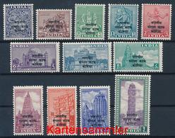 INDIEN, Ind. Polizeitruppen In Korea Mi. Nr. 1-12 Freimarken 1949/1951 Von Indien Mit Aufdruck - MNH - Military Service Stamp