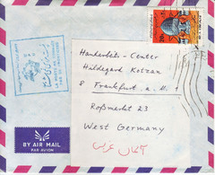 IRAN  Luftpostbrief  Airmail Cover To Germany UPU-Cachet  Format 155x126 Mm - Iran