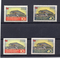 1958. RUSSIA, IMPERF + PERF, SET, MNH, BRUXELLES INTERNATIONAL STAMP EXHIBITION 1958. - Unused Stamps