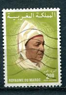 Maroc 1983 - Poste Aérienne  YT 120 (o) - Maroc (1956-...)