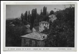 GREECE , POSTCARD OF ZAGORA RUE DE VICLA - ΟΔΟΣ ΖΑΓΚΟΡΑ ΒΙΚΛΑΣ ,  MILITARY MAIL STAMP , 1941 . - Grèce