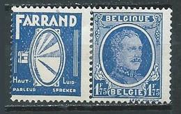 Belgique YT N°257 Albert 1° (avec Vignette Farrand Se-tenant) Neuf/charnière * - 1922-1927 Houyoux