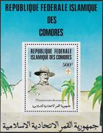Comores, Komoren, Comoros 1982 Bl 230 MNH ** - Comoros
