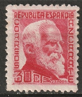 Spain 1935 Sc 548  MH* - 1931-50 Ungebraucht