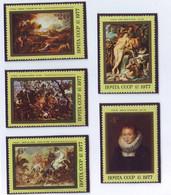 USSR 4607-4611,unused - Unused Stamps