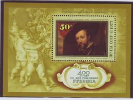 USSR 4612,block 118,unused - Unused Stamps
