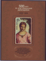 USSR 4613,block 119,unused - Unused Stamps