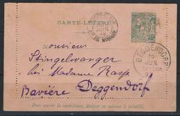 HZ-/-079- A.MAURY = CL N° 9, OBL. 1892 Via LA BAVIERE , TBE, VOIR IMAGES POUR DETAILS,  VERSO SUR DEMANDE, - Used Stamps