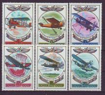 USSR 4621-4626,unused,planes - Unused Stamps