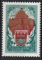 USSR 4628,unused - Unused Stamps